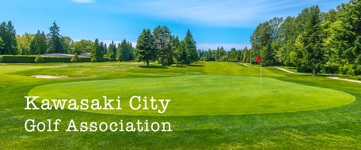 Kawasaki City Golf Association
